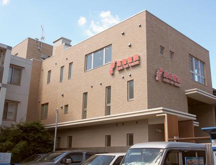高田医院外観写真