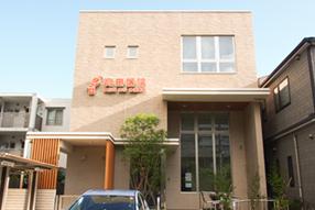 高田医院のイメージ